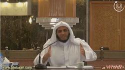 نظم البيقونية | شرح د. ظافر بن حسن آل جبعان